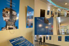 Výstava ve Škodově paláci